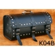 Rear Leather Moto Bag K4 A,B,C - 42 Litres